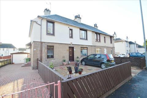 2 bedroom apartment for sale - Cambuslang Road, Cambuslang