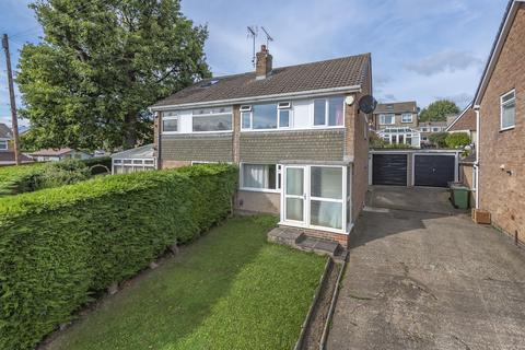 3 bedroom semi-detached house for sale - Woodlea Road, Yeadon, Leeds, LS19 7BJ