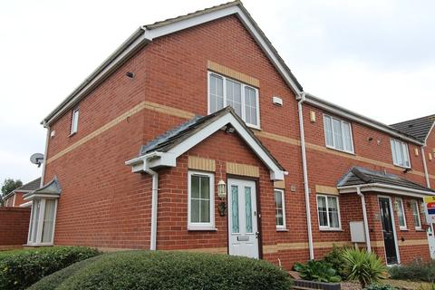2 bedroom end of terrace house for sale - Dunsmore Avenue, Willenhall, Coventry, West Midlands. CV3 3JF