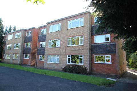 2 bedroom flat to rent - Birmingham Road, Sutton Coldfield, B72 1DB