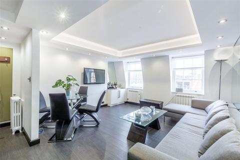 2 bedroom flat for sale - Clarewood Court, Seymour Place, Marylebone, London, W1H