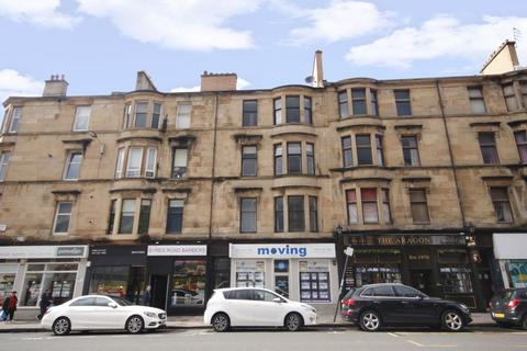 2 bedroom flat for sale - 1/1, 125, Byres Road, Hillhead, Glasgow, G12 8TT