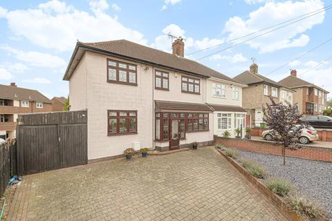3 bedroom semi-detached house for sale - Dunblane Road London SE9
