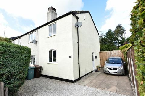 2 bedroom semi-detached house for sale - Liverpool Road South, Burscough
