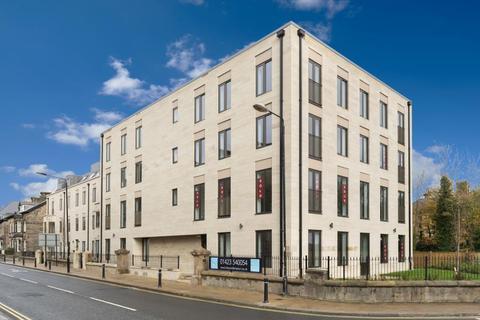 1 bedroom apartment - APARTMENT 1, SOUTHFIELD, STATION PARADE, HARROGATE HG1 1HB