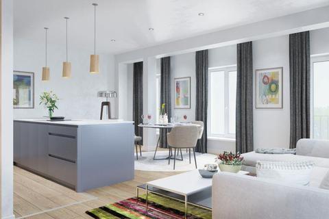 2 bedroom apartment for sale - APARTMENT 4, SOUTHFIELD, STATION PARADE, HARROGATE HG1 1HB
