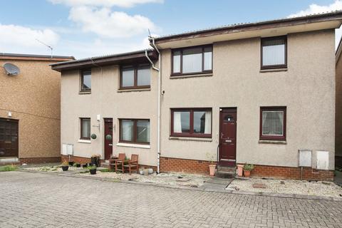 2 bedroom ground floor flat for sale - 21 Elgin Court, Dunfermline, KY12 7SP