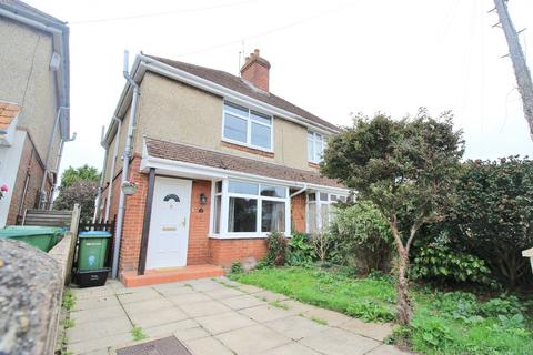 3 bedroom semi-detached house for sale - Ashby Road, Southampton