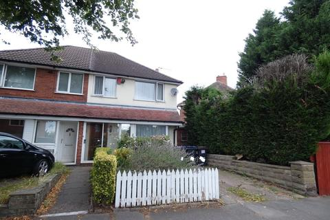 2 bedroom semi-detached house for sale - Scarsdale Road, Great Barr