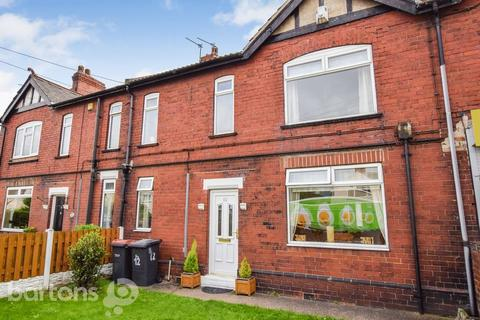 3 bedroom terraced house for sale - Park Lane, THRYBERGH