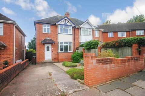 3 bedroom semi-detached house for sale - Bettysmead, Exeter