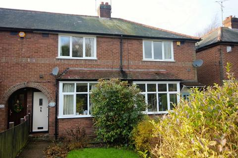 2 bedroom terraced house to rent - Mancroft Road, Caddington