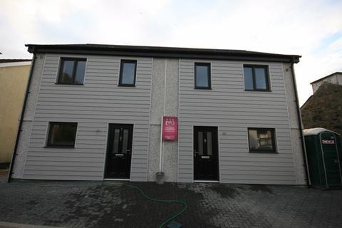2 bedroom semi-detached house for sale - Bethel, Gwynedd