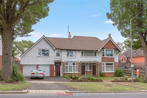 4 bedroom flat for sale - Shirley Drive, Hove