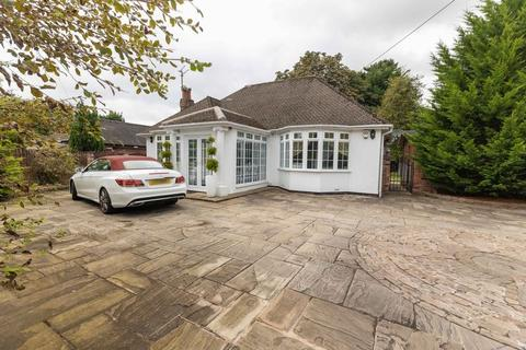 4 bedroom detached house for sale - Brook Road, Maghull