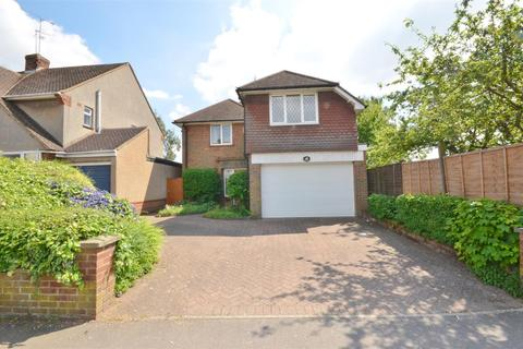 4 bedroom detached house for sale - Old Bedford Road Area