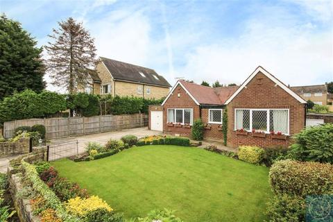 3 bedroom detached bungalow for sale - Shadwell Lane, Shadwell, LS17