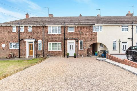 4 bedroom terraced house for sale - Compton Grove, Halesowen