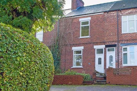 2 bedroom townhouse to rent - Reservoir Terrace, Brockwell, Chesterfield, S40