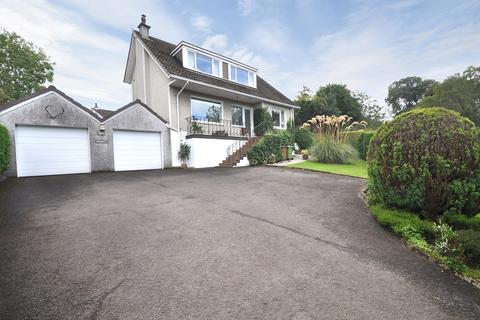 4 bedroom detached house for sale - Mearns Road, Newton Mearns, Glasgow, G77