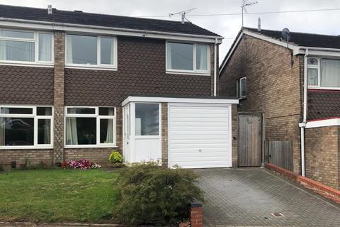 3 bedroom semi-detached house for sale - Bridgeacre Gardens, Coventry