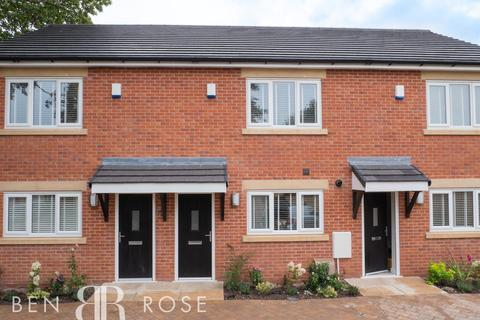 2 bedroom terraced house for sale - Kieshaw Drive, Farington, Leyland
