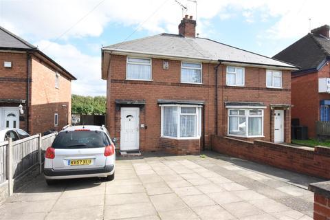 3 bedroom semi-detached house for sale - Heybarnes Road, Birmingham