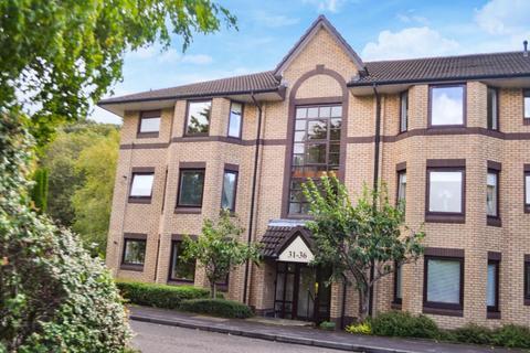 2 bedroom flat to rent - Birch View , Bearsden, East Dunbartonshire , G61 2BT