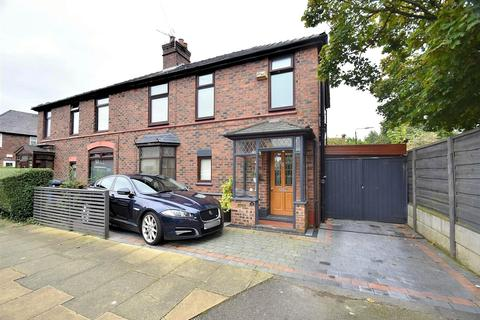 3 bedroom semi-detached house for sale - James Street, Sale