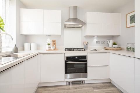 2 bedroom semi-detached house for sale - Hunts Grove Drive, Hunts Grove, GLOUCESTER