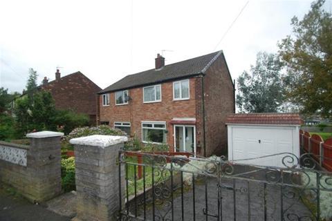 3 bedroom semi-detached house for sale - Coniston Drive, Stalybridge, SK15 1EE