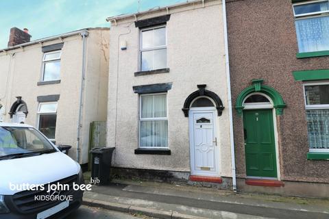 2 bedroom end of terrace house for sale - Church Street, Talke