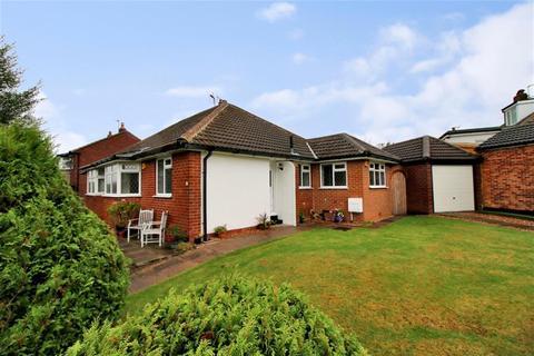 2 bedroom semi-detached bungalow for sale - Grove Farm Crescent, Cookridge, LS16