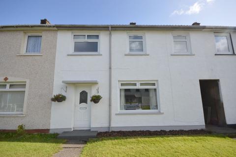 3 bedroom terraced house for sale - Glamis Drive, East Kilbride, South Lanarkshire, G74 4EF