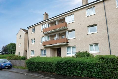 2 bedroom flat for sale - Nethercairn Road, Flat 1/1, Mansewood, Glasgow, G43 2AA