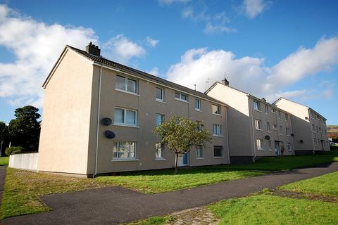 2 bedroom ground floor flat for sale - Freelands Crescent, Old Kilpatrick, West Dunbartonshire, G60 5DZ