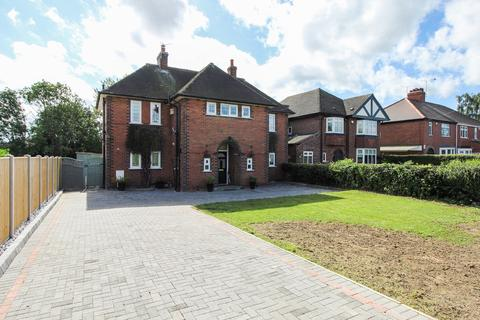 3 bedroom detached house for sale - Worksop Road, Swallownest, Sheffield