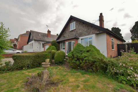 4 bedroom detached bungalow for sale - Tennis Court Drive , Humberstone, Leicester