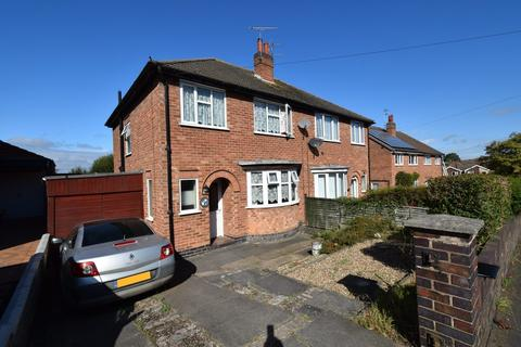 3 bedroom semi-detached house for sale - Fiona Drive, Thurnby , Leicester