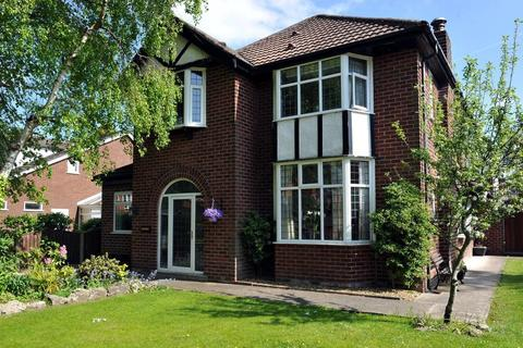 3 bedroom detached house for sale - Rawstorne Road, Penwortham