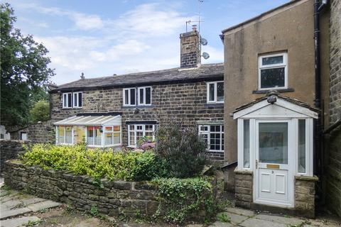 1 bedroom terraced house to rent - Bank Top Farm Cottages, Bank Top, Harden, Bingley
