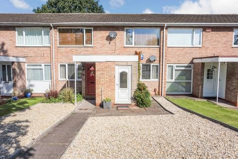 2 bedroom maisonette for sale - Addenbrooke Drive, Sutton Coldfield