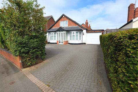 5 bedroom bungalow for sale - Halesowen Road, Halesowen, West Midlands, B62