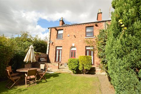 4 bedroom semi-detached house for sale - Selby Road, Garforth, Leeds, West Yorkshire