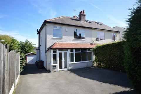3 bedroom semi-detached house for sale - North Broadgate Lane, Horsforth, Leeds