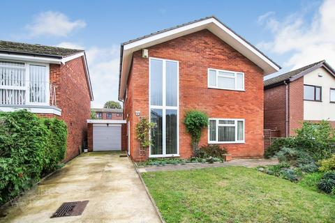 3 bedroom detached house for sale - Primula Drive, Norwich