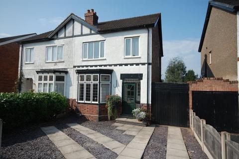 3 bedroom semi-detached house for sale - Beckminster Road, Penn, Wolverhampton