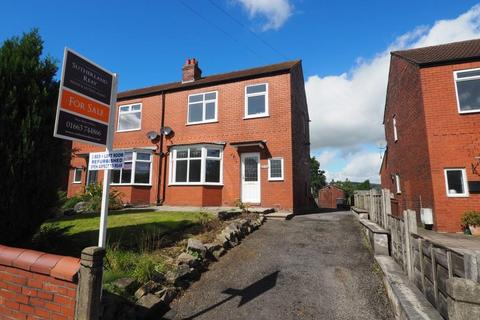 3 bedroom semi-detached house for sale - Low Leighton Road, New Mills, High Peak, Derbyshire, SK22 4PJ