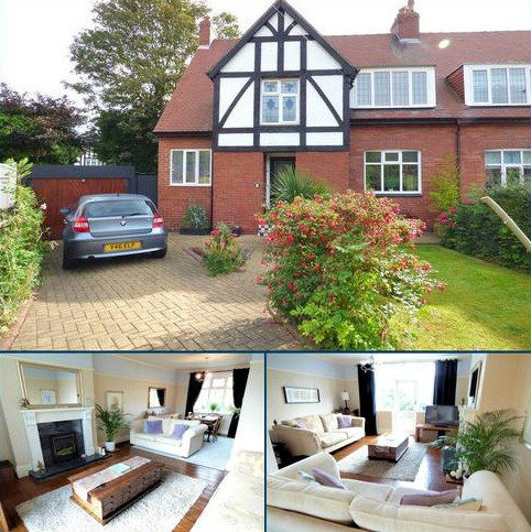 3 bedroom semi-detached house for sale - Ryton Square, Sunderland