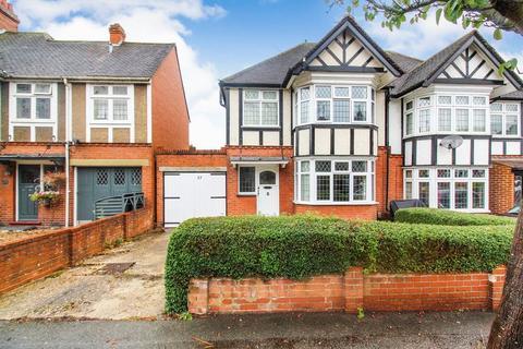 3 bedroom semi-detached house for sale - Elmwood Crescent, Luton